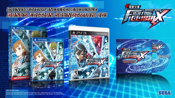Dengeki Bunko Fighting Climax Day Bonus Soundtrack