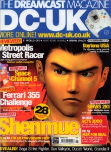 Shenmue UK Magazine