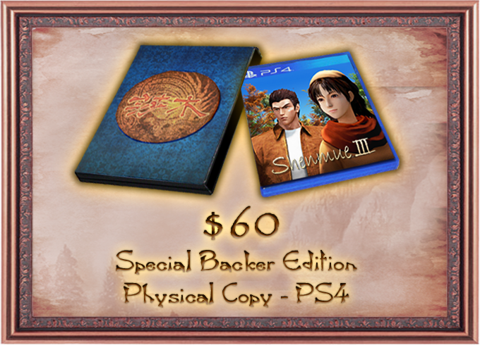 Shenmue3PS4