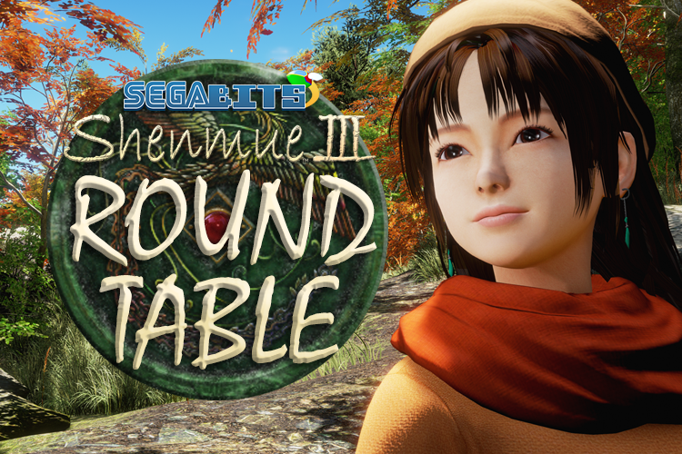 shenmue3rt