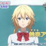 Aika Suzuki Phantasy Star Online 2 Anime