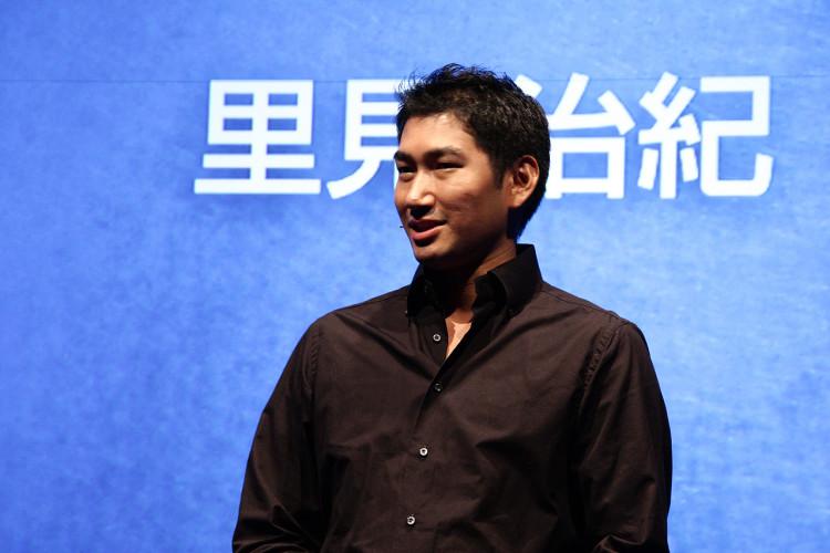 Haruki-Satomi