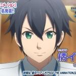 Itsuki Tachibana Phantasy Star Online 2 Anime