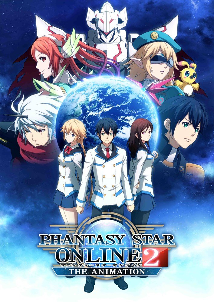 [Resim: Phantasy-Star-Online-2-The-Animation-Poster.jpg]