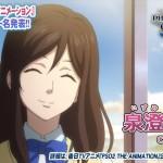 Rina Izumi Phantasy Star Online 2 anime