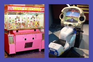 Cabinets with hydraulics and claw games elevated arcades in Japan to a broqader audience.