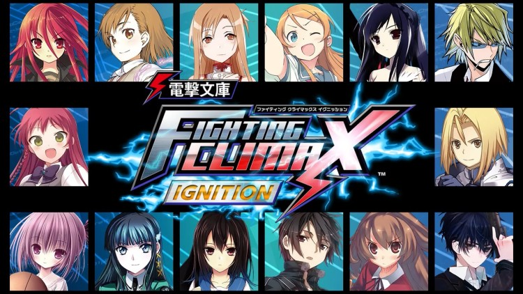 Dengeki-Bunko-Fighting-Climax-Ignition-Trailer