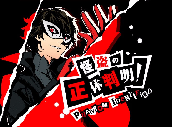 P5-Character-Details Protagonist