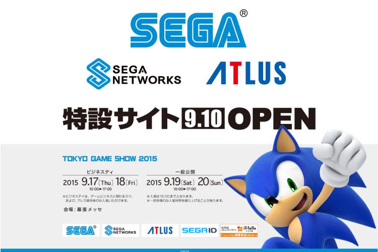 Sega-TGS-2015-Portal-Teaser