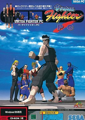 With uncertainity of the legimaticy of the Saturn overseas, Sega ported many games such as Virtua Fighter 2 or Sonic CD, mainly for European markets.