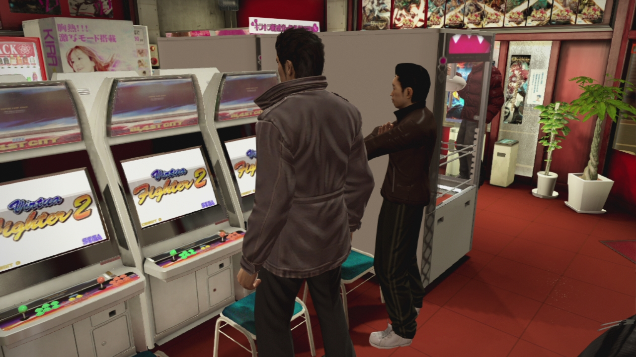 Yakuza 5 screens shows off side-activities and play spots
