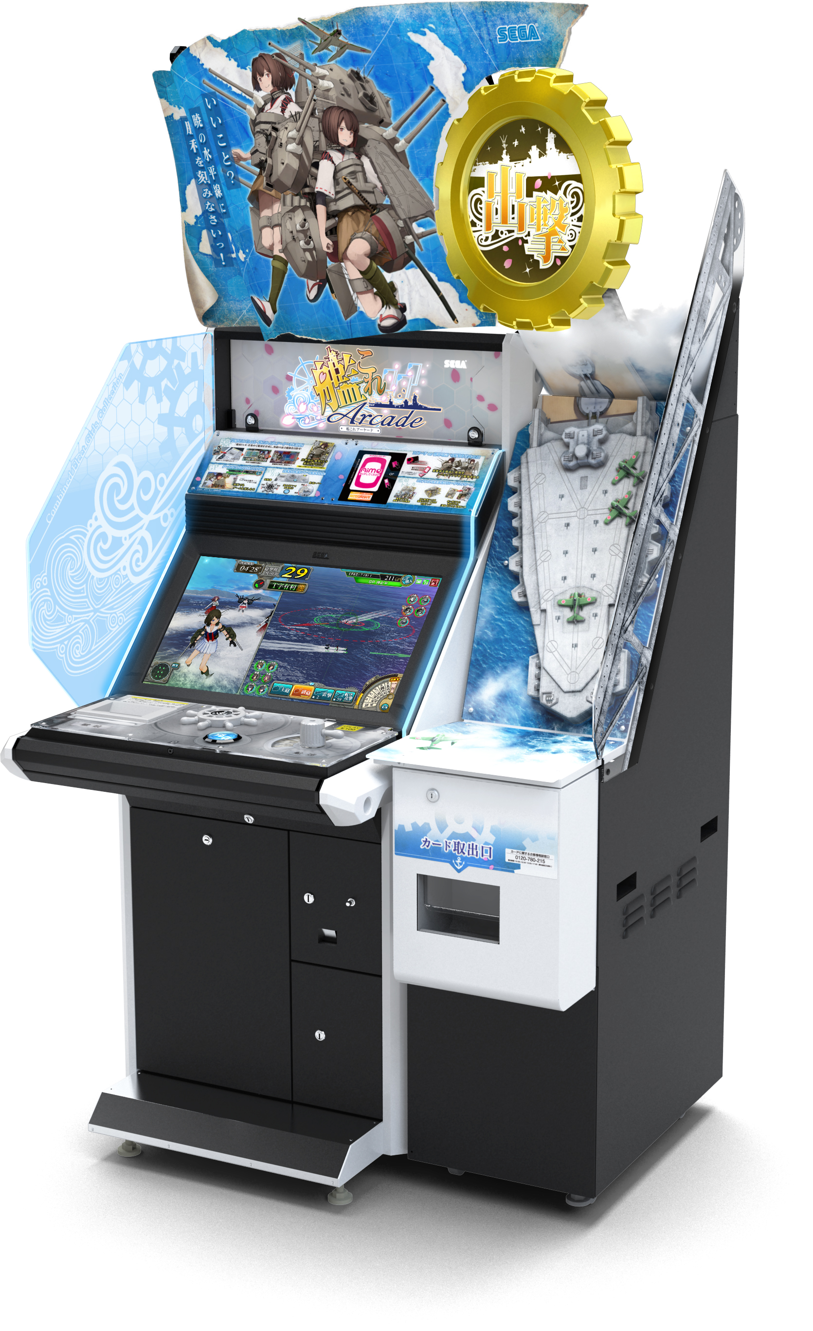 If you could have one arcade cabinet/pinball machine, what would ...