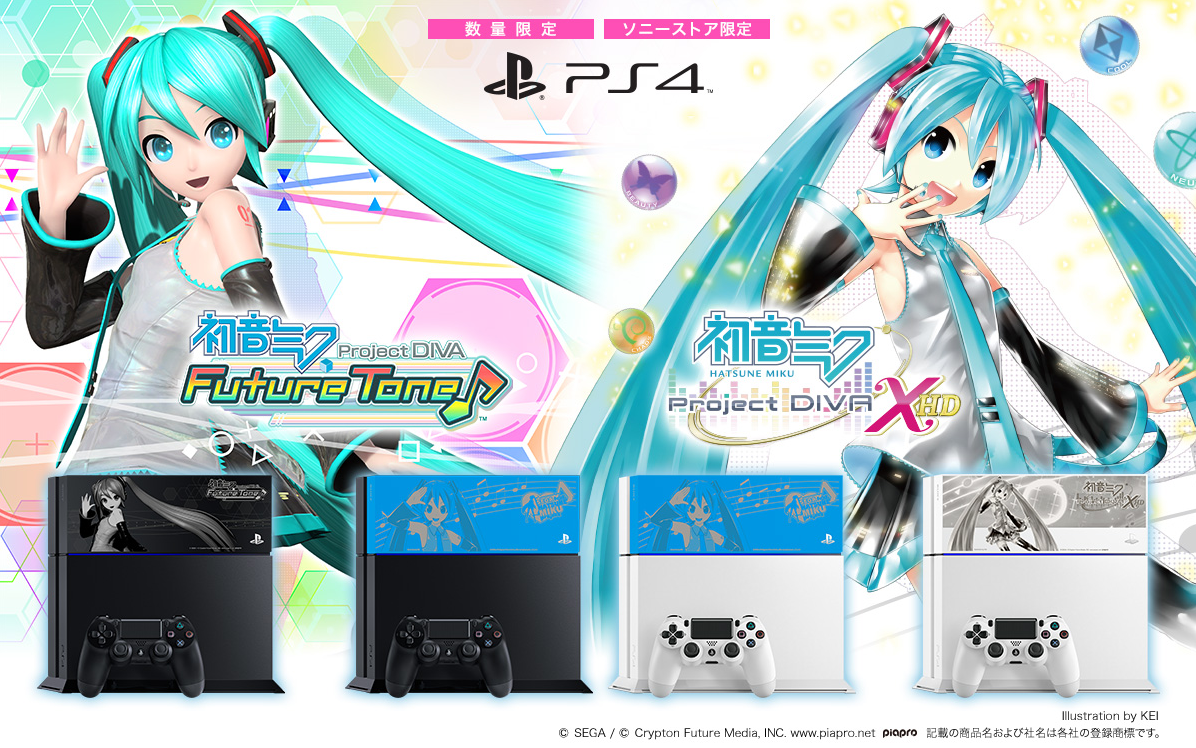 Hatsune Miku getting her own limited edition PlayStation 4 bundle
