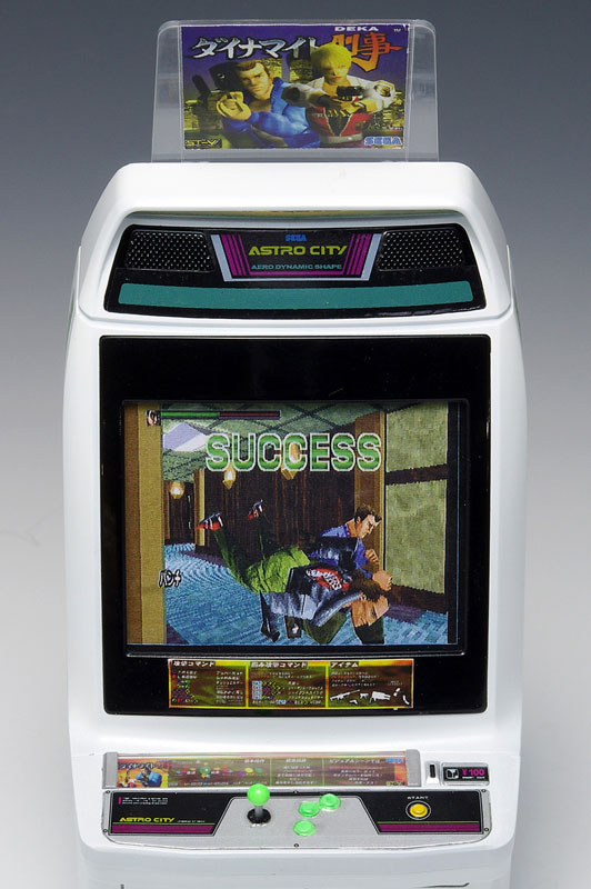 SEGA Astro City arcade machine model from Wave now available for ...
