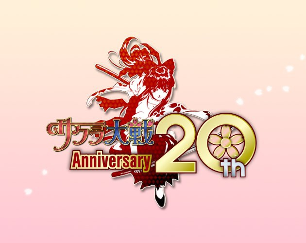 Sakura-Wars-20th-Anniversary