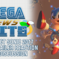 ProjectSonic2017Cover