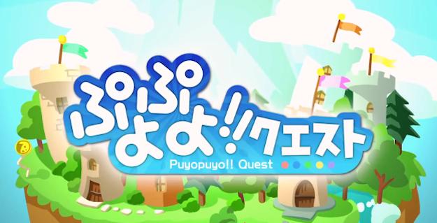 Puyo-Puyo-Quest