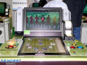Sega Lindbergh Arcade Dumps
