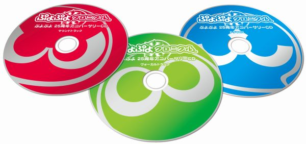 Puyo-Puyo-Chronicle-3-CD-Soundtrack