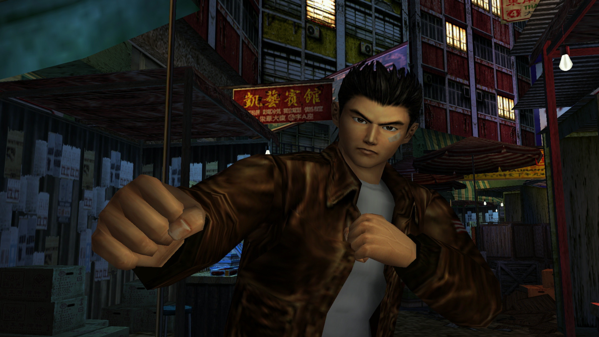 Image result for shenmue 2
