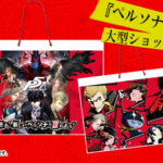 Persona 5 shopping bag