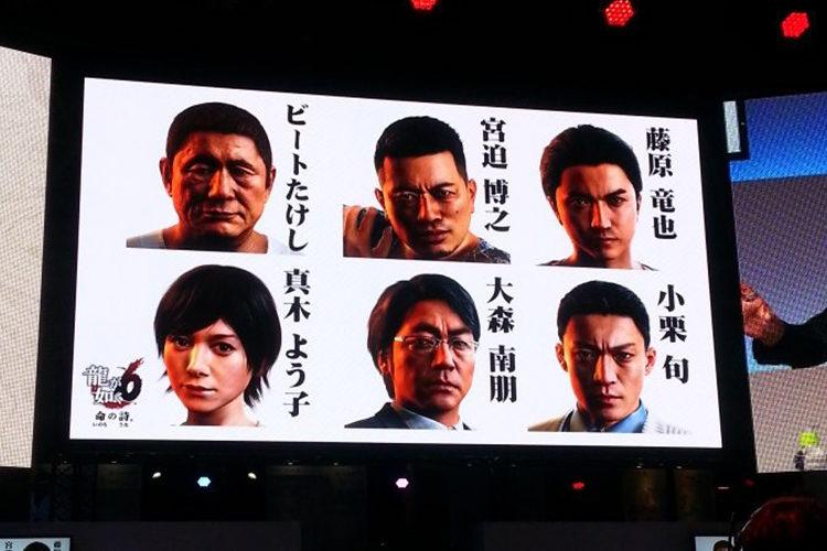 yakuza6_3