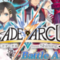 Blade Arcus from Shining: Battle Arena demo header