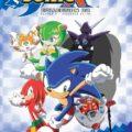 SonicX_Coll2S3