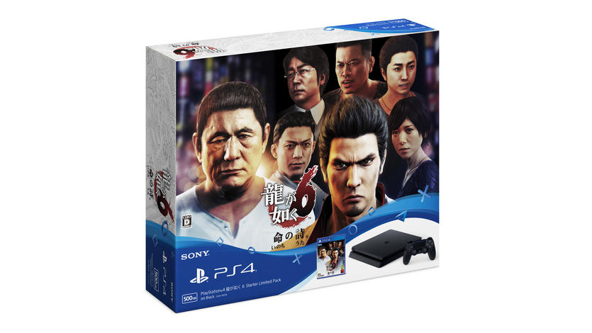 Yakuza-6-PS4-Models-Ann-JP_06-25-16_001