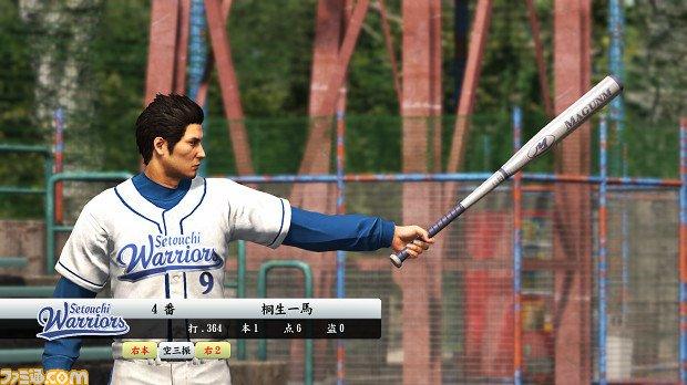 Yakuza6Baseball (2)