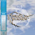 Front_Cover_with_OBI_7df99fe3-5936-4c9b-80bd-1af16d613f6c_1024x1024