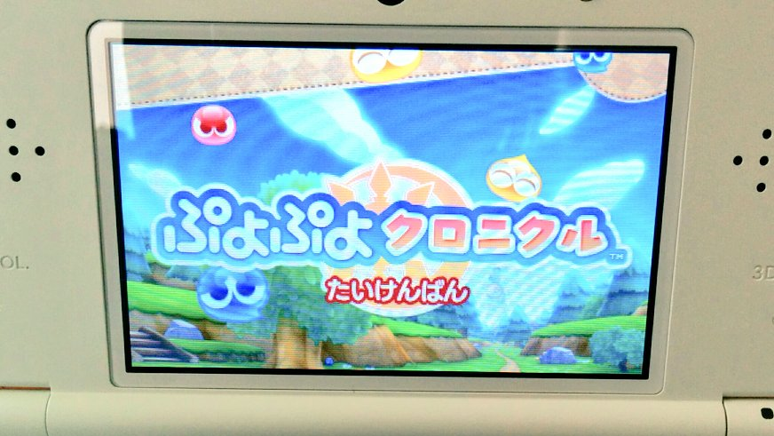 Puyo Puyo Chronicles Demo