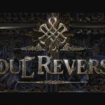 SoulReverseLogo