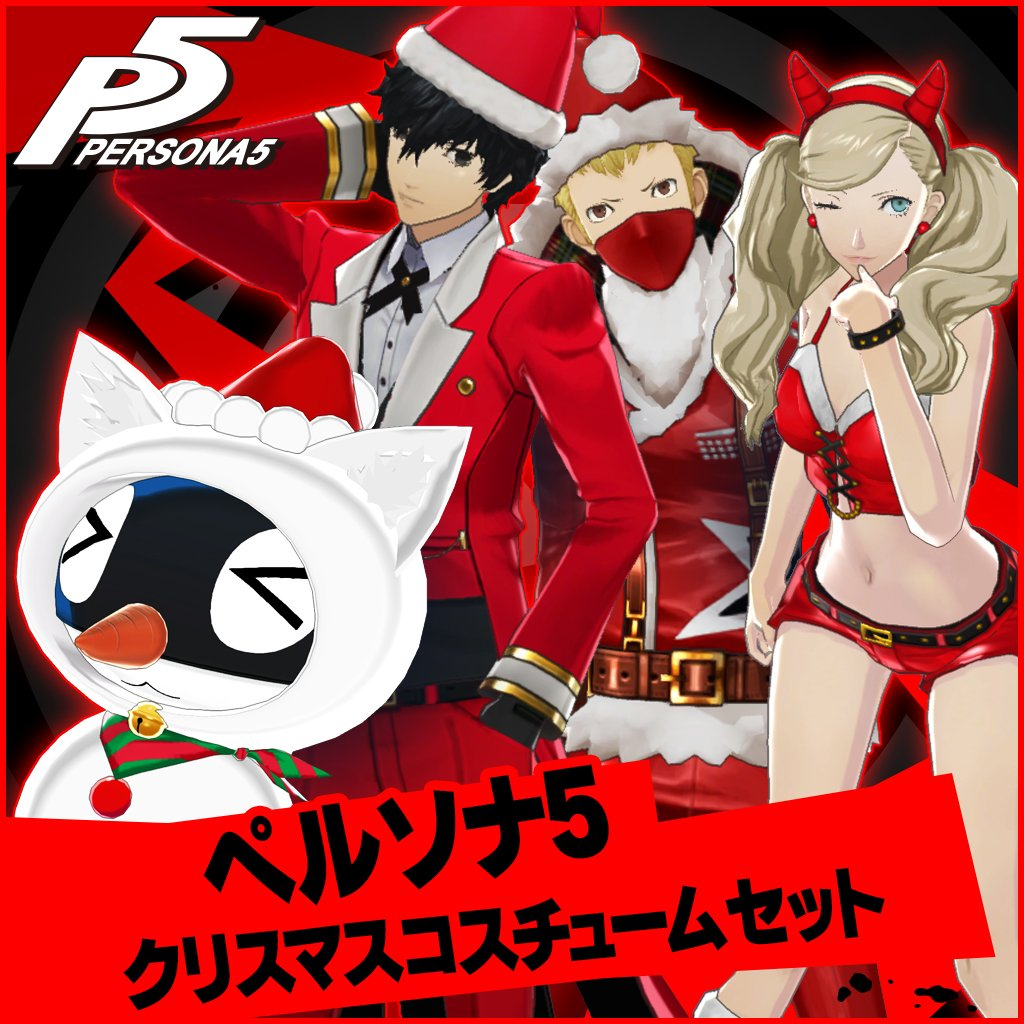 Christmas » SEGAbits - #1 Source for SEGA News