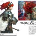 Project-Re-Fantasy-01512