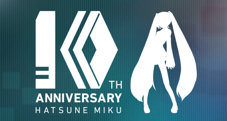 HatsuneMiku10thAnniversaryWebsite