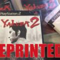 Yakuzareprinted