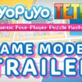 puyo puyo tetris game mode