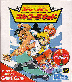 250px-Coca-Cola_Kid