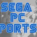 SEGAPCPorts