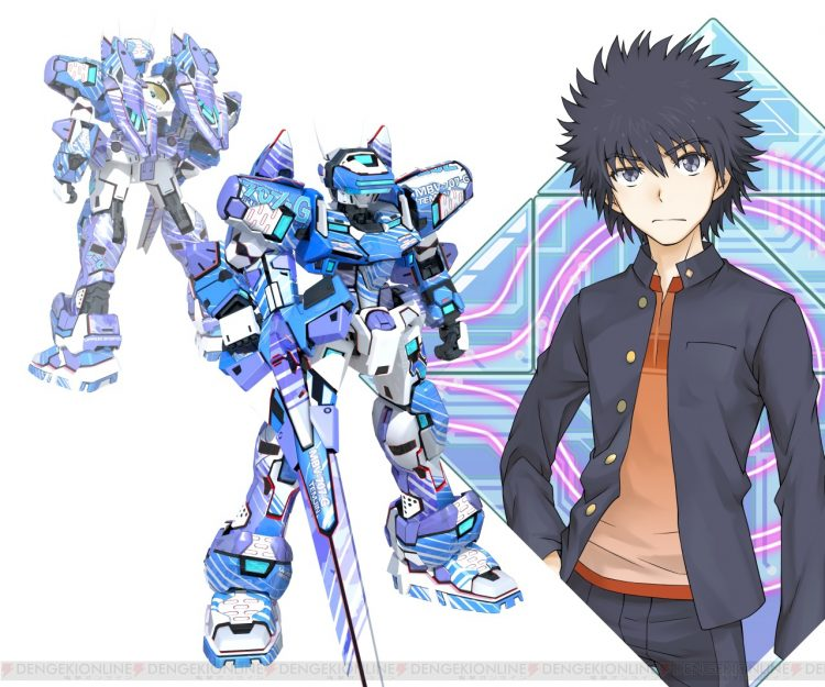 A-Certain-Magical-Virtual-On_Touma Kamijou