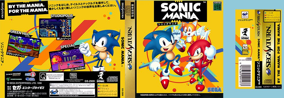 Fan Made Sonic Mania Physical Release Box Art Round Up Segabits 1 Source For Sega News