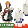 Persona5jacketmerch
