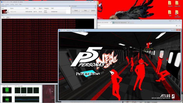 RPCS3PERSONA5