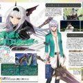 SRR-Famitsu171114