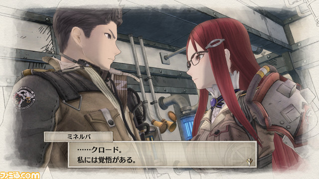 Valkyria-Chronicles-famtisu