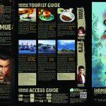 shenmue_yokosuka_map_EN-1