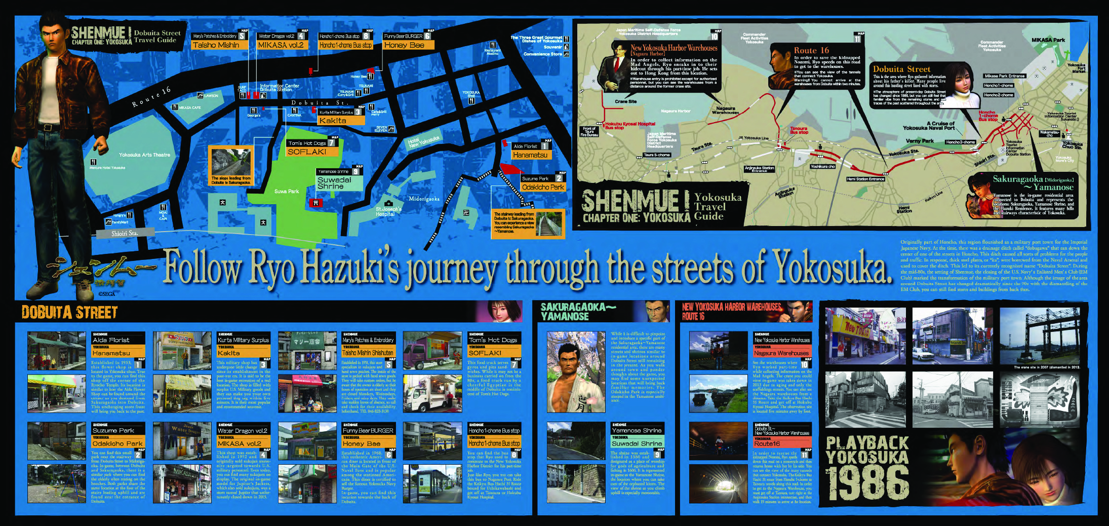 Check out the Official Shenmue themed Yokosuka Tourist Guide