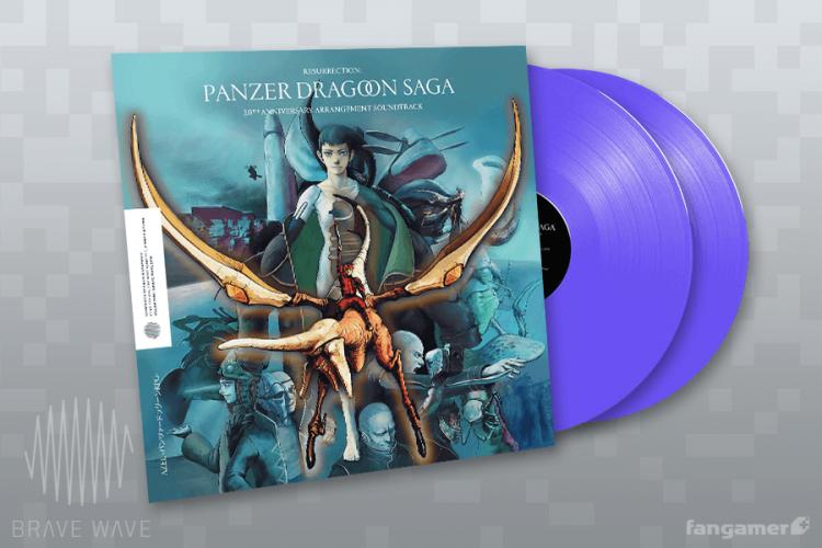 product_bw_panzerdragoon_vinyl_main