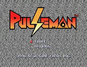 Pulseman (J)-180210-015253